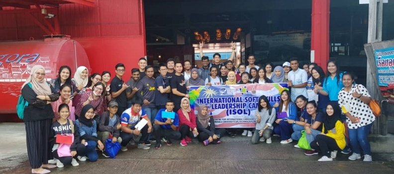 International Soft Skills & Leadership Camp (ISOL2018)