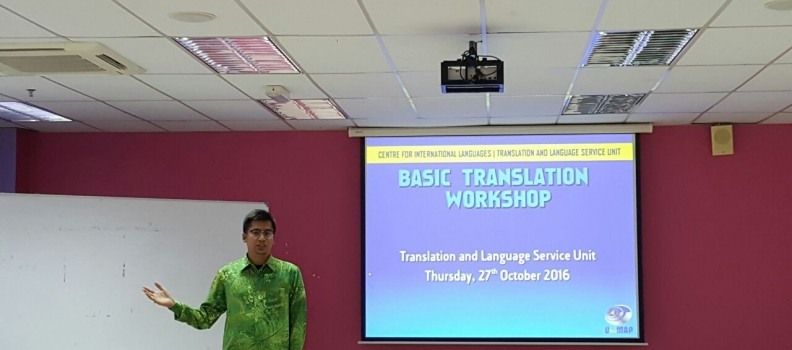 Basic Translation Workshop