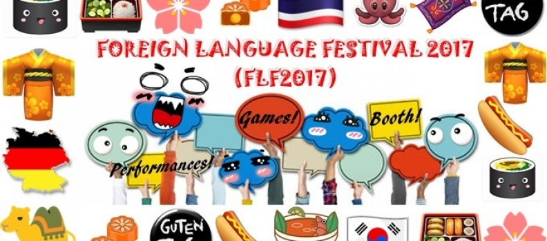Foreign Language Festival 2017